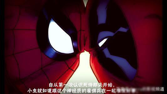 Deadpool like that of Spider-Man